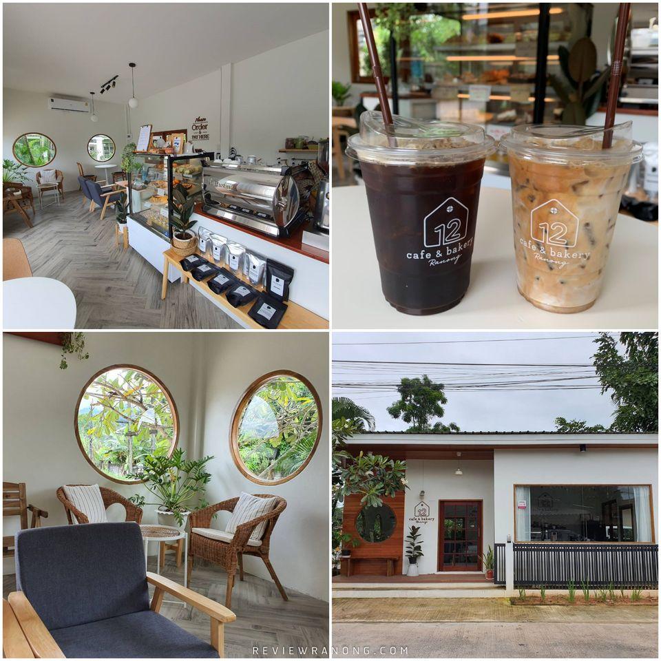 1.-12-Cafe---Bakery-คาเฟ่เปิดใหม่ล่าสุดสไตล์มินิมอลสวยๆ-เครื่องดื่ม-เบเกอรี่-ทำสดใหม่ทุกวัน  จุดเช็คอิน,ระนอง,สถานที่ท่องเที่ยว,ของกิน,ทะเล,ภูเขา